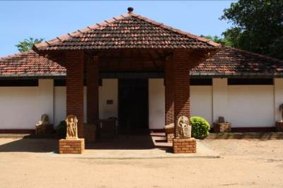 The museum of the Moneragala district
