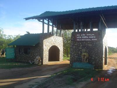Arrived at the Main Entrance to Yala national Park