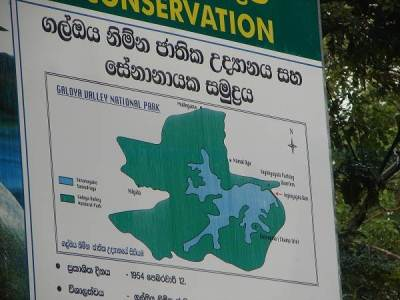 Galoya National Park sign board