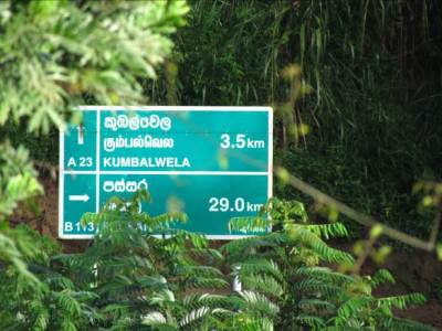 29kms to Passara