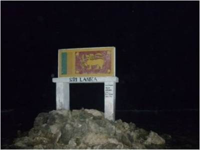 The flag at Point Pedro: the northern end of Sri Lanka