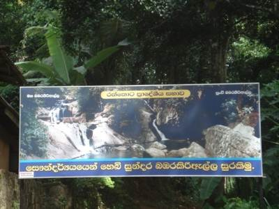 Bambarakiri falls sign board at Rattota