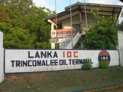 Lanka IOC Office in Trincomalee