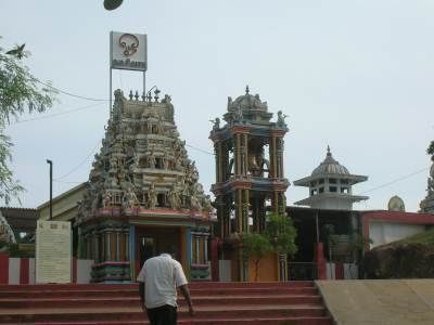 Thirukoneswaram Temple