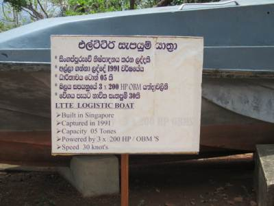 Boats captured from LTTE