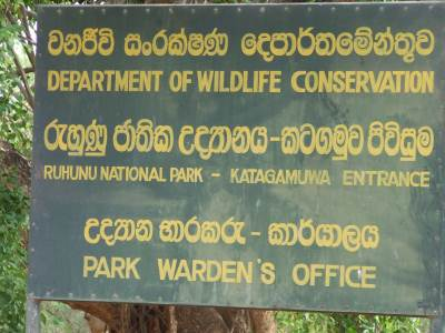 At Katagamuwa Entrance - Yala National Park