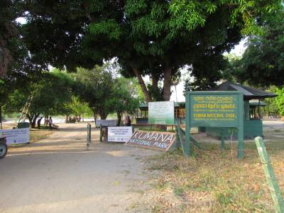 Kumana National Park Entrance at Okanda
