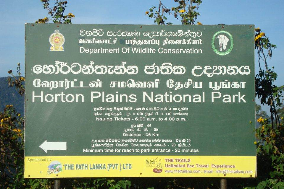 NOTICE BOARD NEAR THE PATTIPOLA RAILWAY STATION