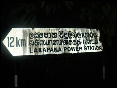 Kalugala Junction  Turn right from A07 Avissawella - Hatton road