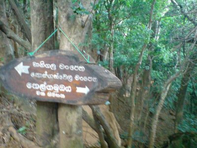 Manigala Nature trail Head