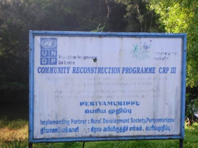 Periyamurippu Irrigation Project