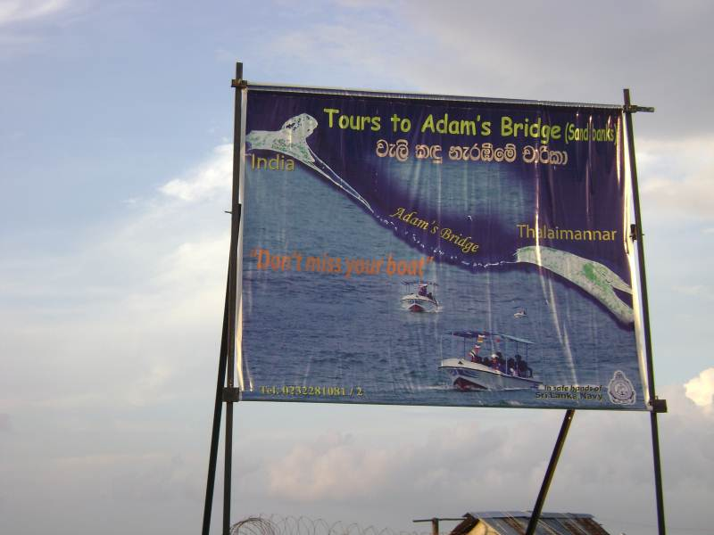 Tours to Adam's Bridge