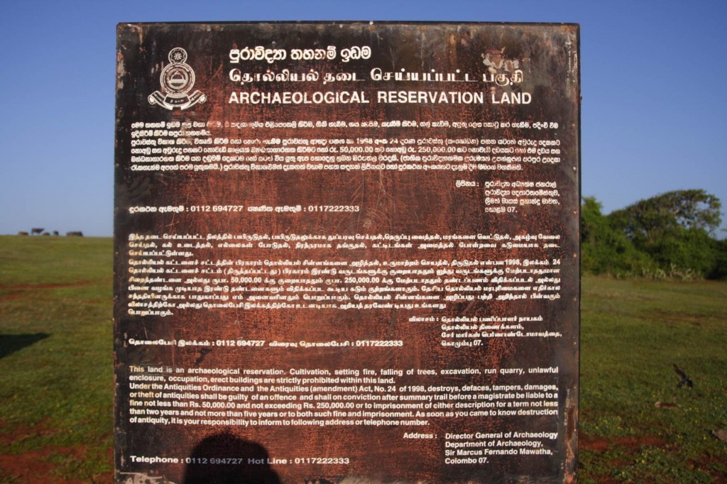 Notice board of Department of Archaeology
