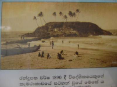 photo of &quot;Paravi Dupatha&quot; taken in1890