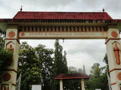 Wijayasundararamaya Entrance