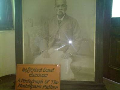 Very old pic of the Mudliyar's father