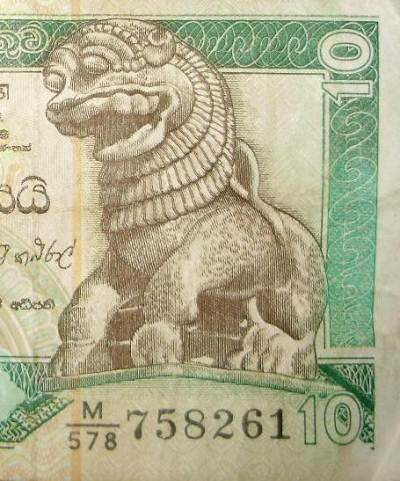 Yapahuwa lion in ten rupee note