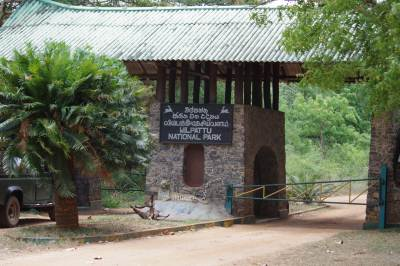 Entrance at Hunuvilagama