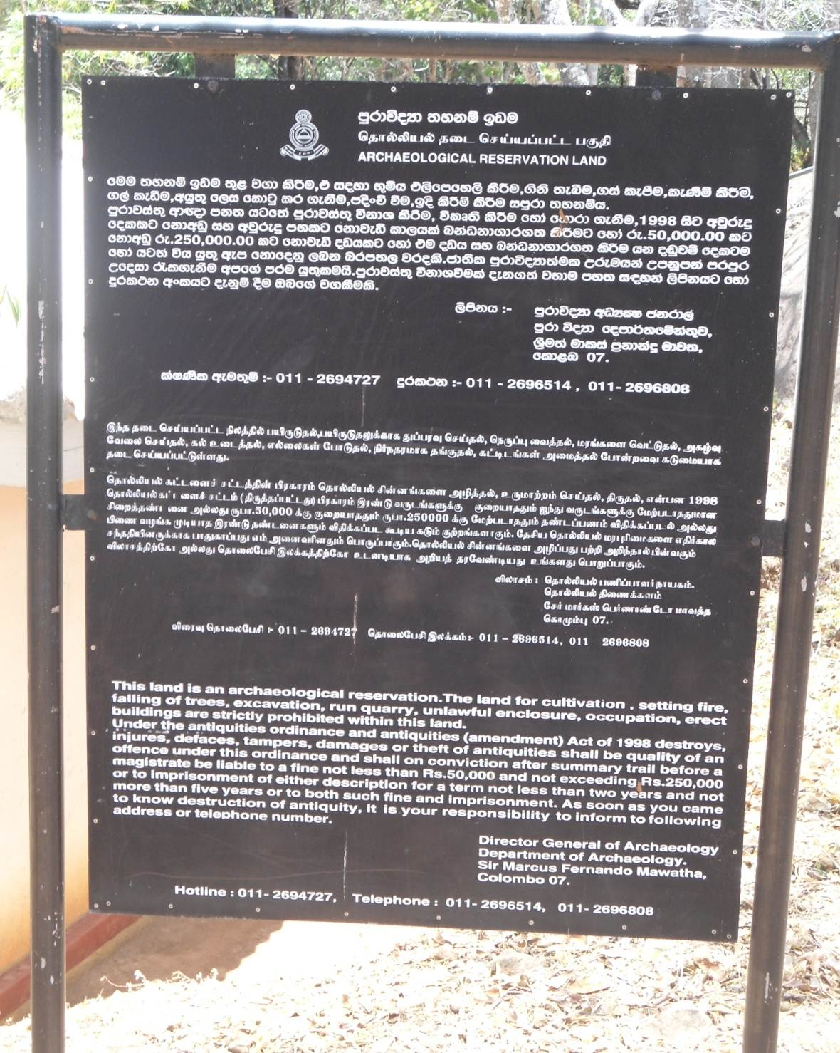 Another plaque near the mosque