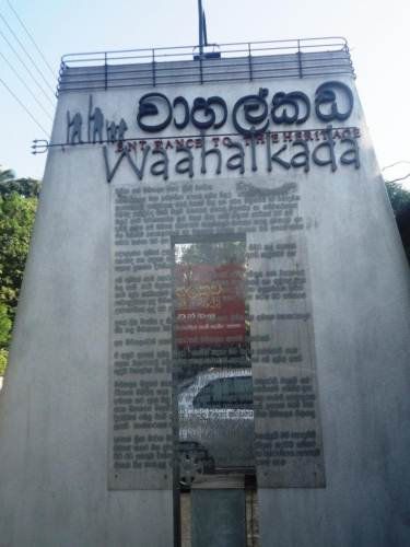 Entrance to the Wahalkada