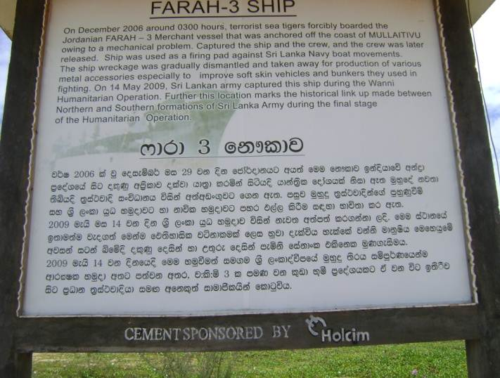 The Farah Ship