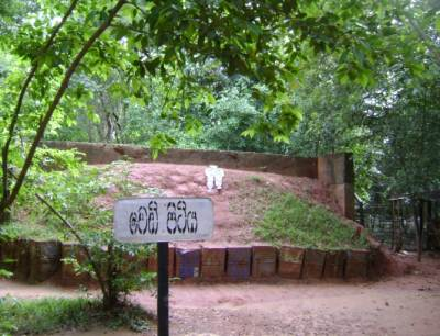 house of Prabahkaran LTTE leader