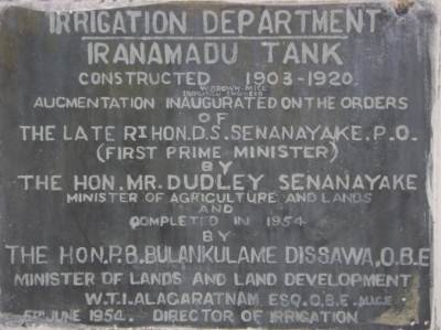 The Iranamadu Tank