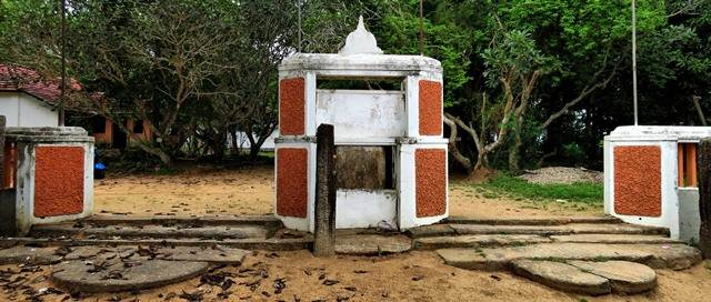 a siri pathul stone at the entrance