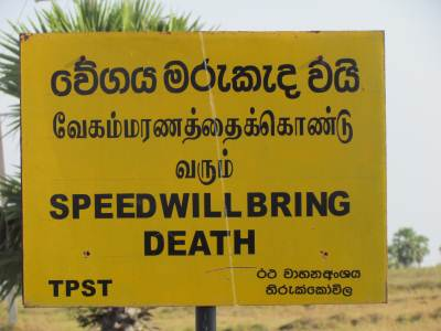 Speed will Bring Death!