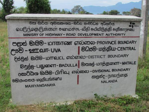 From Uva province to Central Provice
