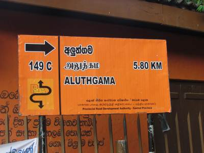 Towards Aluthgama