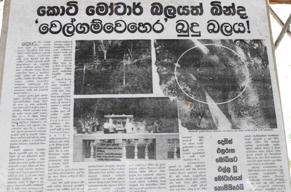 News paper article about terrorist attack