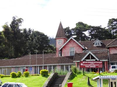 Post office, N'eliya