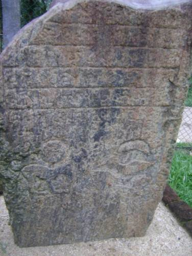 A Stone inscription about gifting of something and it should be for all time