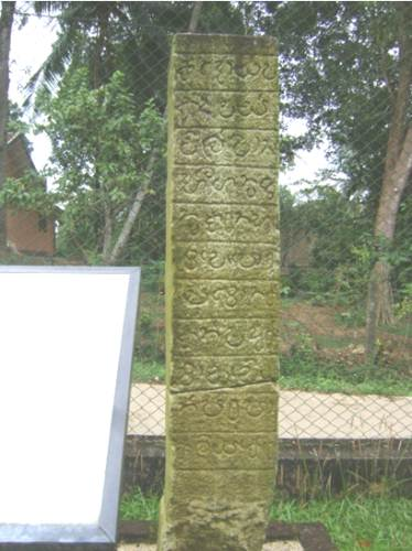 A stone inscription mentioning about business and Tax