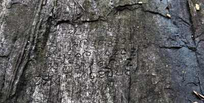 a rock inscription