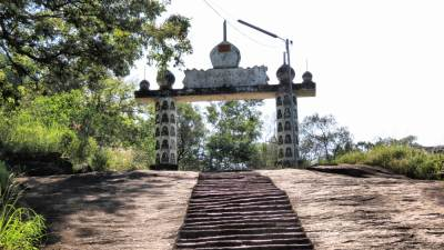 Entrance  of Kuragala