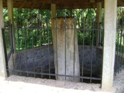 The stone inscription at Sandagiri Godella