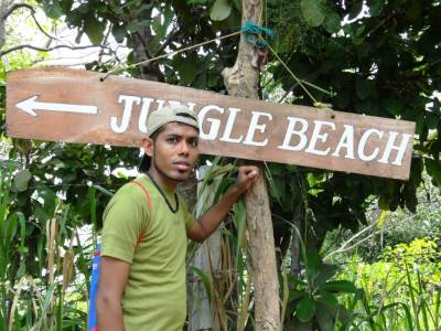 To the Jungle beach