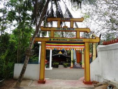 The Rumassala Temple