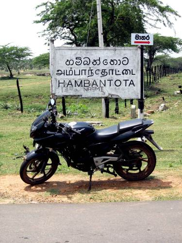 We made it to Hambantota around 2pm