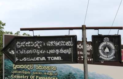 It is in left hand side of the main road, few kilometers away from the Pallebadda junction towards Embilipitiya