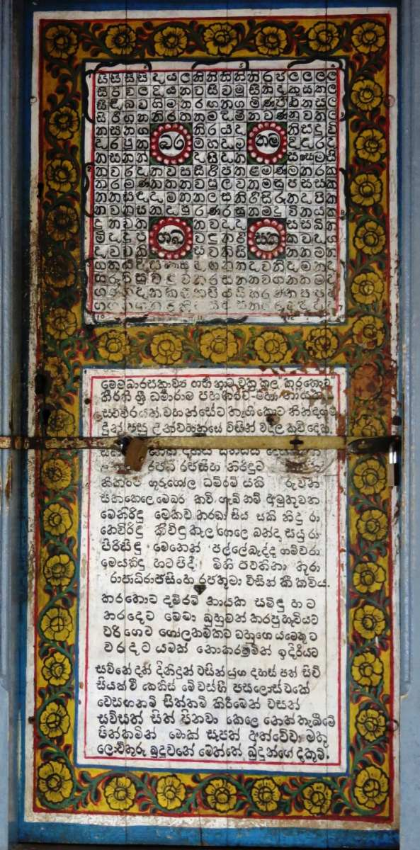 A poem written by Korathota Dammarama Thero on the door of image house
