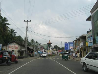 "Interchange of the ""drive thru"", Balangoda"