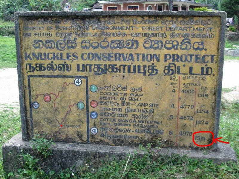 Notice board at Thangappuwa. All the information seems to be ok except the elevation of Alugallena. Our guess is it's less than 1454( the elevation of campsite)
