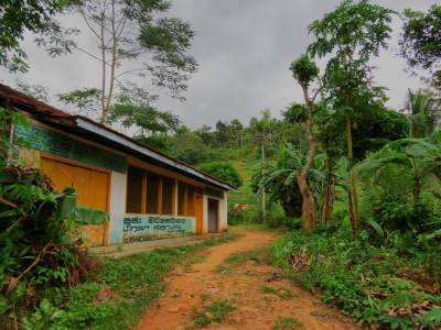 Mugunumulla social center