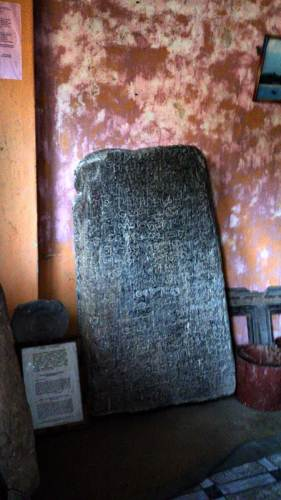 Nainathiw stone inscription can be seen in the Nagapusani Kovil-Picture by Ashan