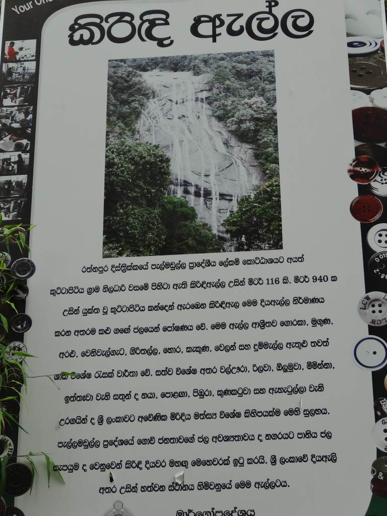 The sign board at the entrance to the falls