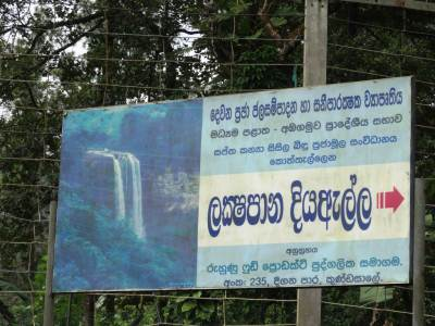 The sign at the Bodhigira Junction