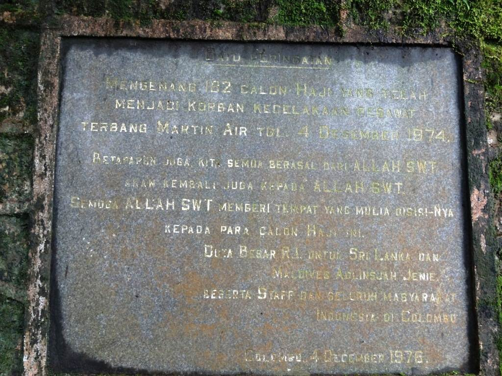 The plaque placed on the outer wall - Click Image to Enlarge